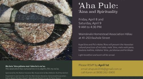 Aha Pule Invitation 2016
